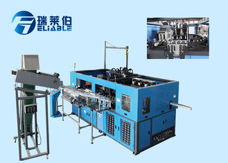 High Speed Pet Bottle Manufacturing Machine Making 660ml Bottle 4000BPH Capacity